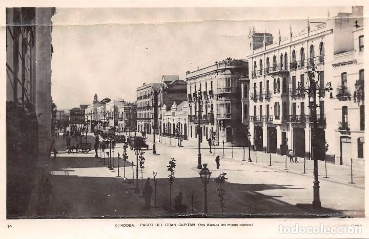 CÓRDOBA.- PASEO DEL GRAN CAPITÁN ( HOY AVENIDA DEL MISMO NOMBRE) (Postales - España - Andalucia Moderna (desde 1.940))