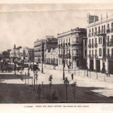 Postales: CÓRDOBA.- PASEO DEL GRAN CAPITÁN ( HOY AVENIDA DEL MISMO NOMBRE). Lote 99139691