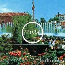 Postales: GRANADA Nº 1075 FUENTE DEL TRIUNFO SIN CIRCULAR (EDICIONES GALLEGOS). Lote 99715871