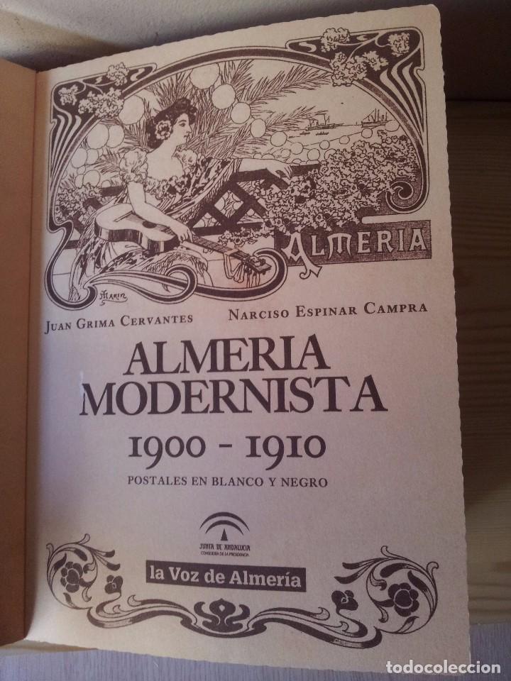 Postales: ALMERIA MODERNISTA / LA ALMERIA PERDIDA / ALMERIA UVERA Y MINERA - 3 ALBUMES INCOMPLETOS - LEER - Foto 5 - 99785395