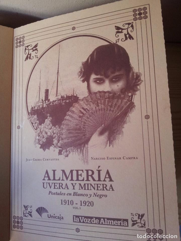 Postales: ALMERIA MODERNISTA / LA ALMERIA PERDIDA / ALMERIA UVERA Y MINERA - 3 ALBUMES INCOMPLETOS - LEER - Foto 15 - 99785395