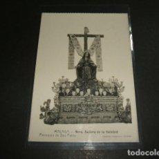 Postales: MALAGA SEMANA SANTA NUESTRA SEÑORA DE LA SOLEDAD PARROQUIA DE SAN PABLO. Lote 99984679