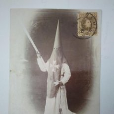 Postales: NAZARENO DE N.P.J. DEL SILENCIO. SEMANA SANTA. SEVILLA.. Lote 100038167