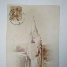 Postales: NAZARENO DE N. SI. DE MONSERRAT. SEMANA SANTA SEVILLA.. Lote 100038419