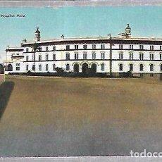 Postales: TARJETA POSTAL DE CADIZ - HOSPITAL MORA. SERIE 478. Nº 23. Lote 100562179
