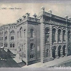 Postales: TARJETA POSTAL DE CADIZ - GRAN TEATRO. 35. GRAFOS. Lote 100562239