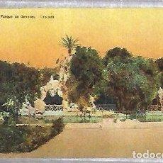 Postales: TARJETA POSTAL DE CADIZ - PARQUE DE GENOVES. CASCADA. SERIE 478. Nº 16. Lote 100562803