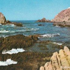 Postales: Nº 32536 POSTAL ALMERIA ARRECIFE DE LAS SIRENAS Y CABO DE GATA. Lote 101030075