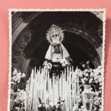 Postales: FOTOGRAFÍA FORMATO POSTAL. VIRGEN. FOTO BARAS. UBEDA. JAÉN.. Lote 101345151