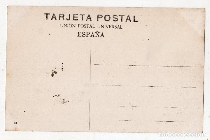 Postales: Sevilla. El Ayuntamiento. Animada con Carretas de Caballos. - Foto 2 - 102020063