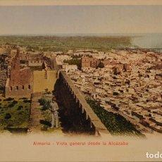 Postales: ALMERIA - 4 POSTALES DIFERENTES. Lote 102573423