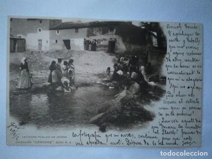 LAVADERO PÚBLICO EN JAYENA. COLECCIÓN CÁNOVAS. SERIE A, 8. (Postales - España - Andalucía Antigua (hasta 1939))