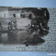 Postales: LAVADERO PÚBLICO EN JAYENA. COLECCIÓN CÁNOVAS. SERIE A, 8.. Lote 102614539