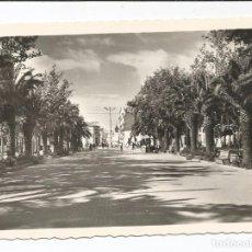 Postales: LINARES - PASEO DE LINAREJOS. PRIMER TRAMO- Nº 7 ED. ARRIBAS. Lote 103476683
