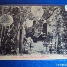 Postales: (PS-53663)POSTAL DE GRANADA-PENSION VILLA CARMONA. Lote 104294559