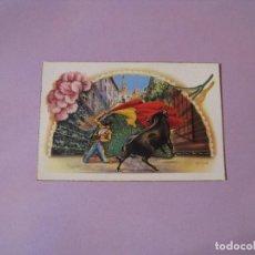 Postales: ANTIGUA POSTAL DE ILUSTR. E/TELA. ED. RAM. SERIE 107/E. SEVILLA, PATIO DE BANDERA. SIN CIRCULAR.. Lote 104320055