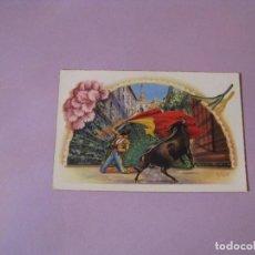 Postales: ANTIGUA POSTAL DE ILUSTR. E/TELA. ED. RAM. SERIE 107/E. SEVILLA, PATIO DE BANDERA. SIN CIRCULAR.. Lote 104320091