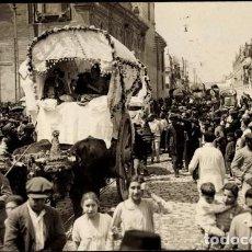 Postales: ROMERÍA FIESTA DE LA CRUZ POSTAL FOTOGRÁFICA SEVILLA 1925. Lote 104324367