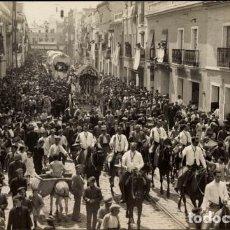 Postales: ROMERÍA FIESTA DE LA CRUZ POSTAL FOTOGRÁFICA SEVILLA 1925. Lote 104324455