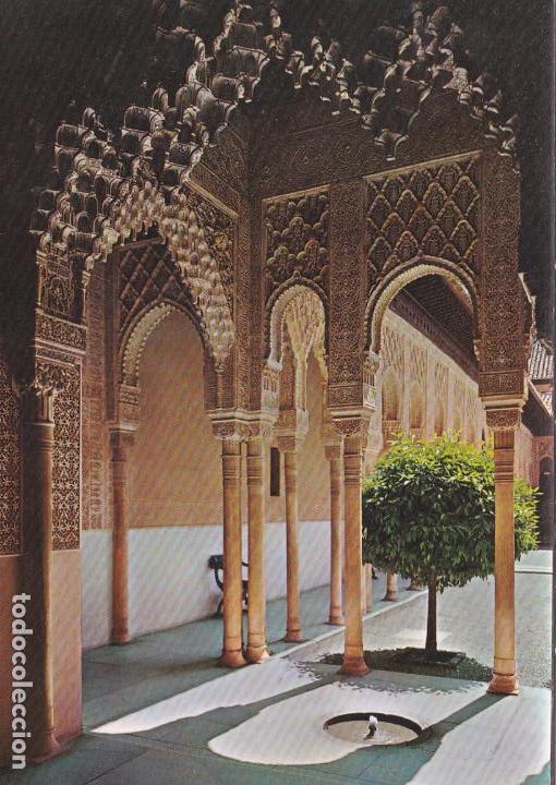 POSTAL ALHAMBRA. PATIO DE LOS LEONES. GRANADA (Postales - España - Andalucia Moderna (desde 1.940))