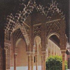 Postales: POSTAL ALHAMBRA. PATIO DE LOS LEONES. GRANADA. Lote 104455879
