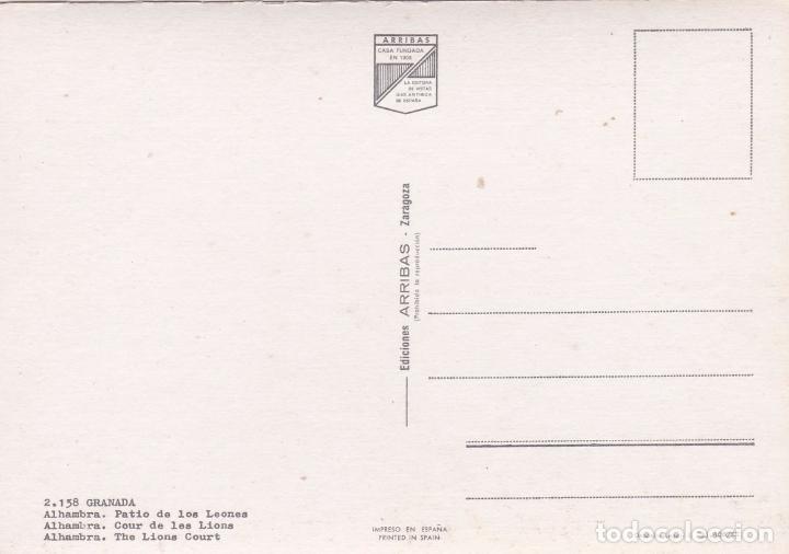 Postales: POSTAL ALHAMBRA. PATIO DE LOS LEONES. GRANADA - Foto 2 - 104455879