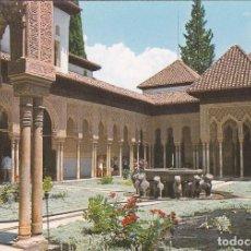 Postales: POSTAL ALHAMBRA. PATIO DE LOS LEONES. GRANADA. Lote 104456075
