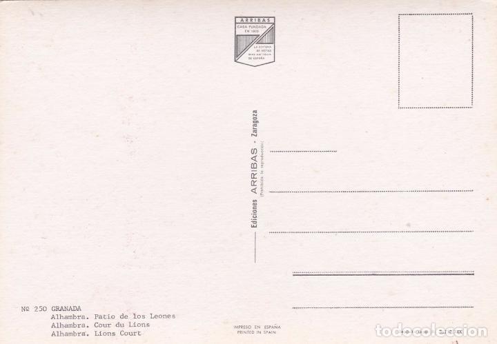 Postales: POSTAL ALHAMBRA. PATIO DE LOS LEONES. GRANADA - Foto 2 - 104456075