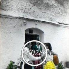 Postales: GRANADA Nº 34 GITANOS EN EL SACROMONTE - ED SICILIA - SIN CIRCULAR COLOREADA. Lote 104521815