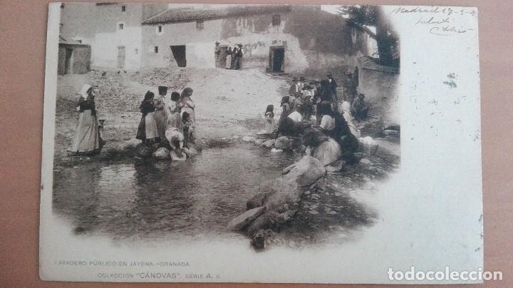POSTAL COLECCION CANOVAS SERIE A 8 JAYENA GRANADA LAVADERO PUBLICO HAUSER Y MENET ANDALUCIA (Postales - España - Andalucía Antigua (hasta 1939))