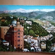 Postales: GRANADA, HOTEL ALHAMBRA PALACE. Lote 105036747