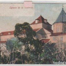 Postales: MÁLAGA IGLEISA DE LA VICTORIA. PURGER 2379 REVERSO DIVIDIDO. SIN CIRCULAR. Lote 105244667