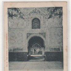 Postales: RECUERDO DE GRANADA. ALHAMBRA. SALA DE LAS DOS HERMANAS. Nº 14 JOSE GOMEZ FOT GARZON. Lote 105246047