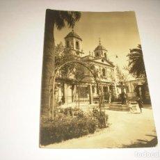 Postales: ALMERIA 1008 . PLAZA E IGLESIA DE SAN PEDRO, SIN CIRCULAR . ED KIMAD. Lote 105304819