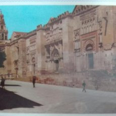 Postales - Córdoba mezquita exterior - 105657900