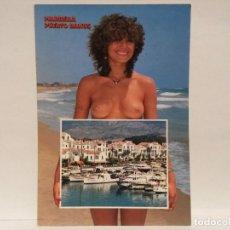 Postales: POSTAL MARBELLA PUERTO BANUS, BAENA, CIRCULADA,. Lote 105701083