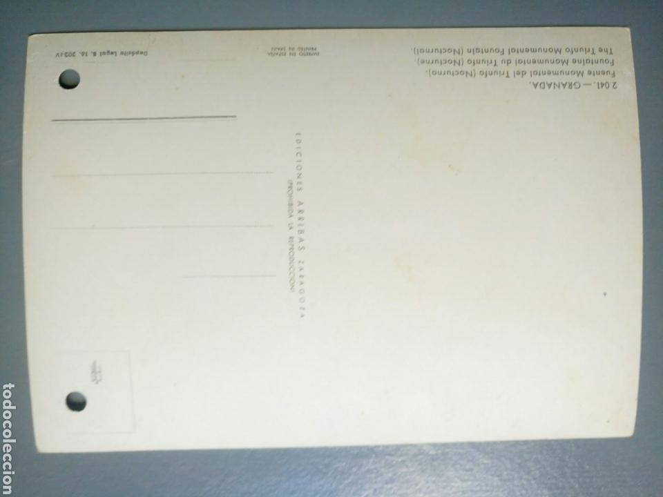 Postales: Postal Granada fuente monumental del triunfo nocturna ediciones arribas - Foto 2 - 107052131