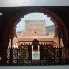 Postales - Postal iberia Granada Alhambra patio de los arrayanes - 107176255