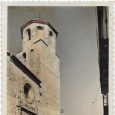 Postales: JAEN Nº 134 .- IGLESIA DE LA MAGDALENA .- EDICIONES ARRIBAS . Lote 107254903