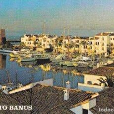 Postales: MARBELLA PUERTO BANUS POSTAL CIRCULADA . Lote 107507863