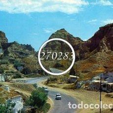 Postales: PURULLENA (GRANADA) SERIE 45 Nº 423 CUEVAS - ZERKOWITZ - SIN CIRCULAR - AÑO 1969. Lote 108813315
