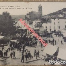 Postales: ALCALA LA REAL JAEN. LOPEZ FOT. Nº 12 PLAZA DE SAN ANTON Y REAL DE LA FERIA. SIN CIRCULAR. Lote 108869511