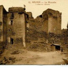 Postales: MÁLAGA-LA ALCAZABA- - ROISIN Nº 12. Lote 109557627
