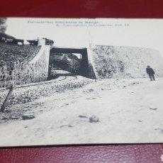 Postales: POSTAL FERROCARRILES SUBURBANOS MALAGA. PASO BAJAMAR. LACOSTE NÚM 8. Lote 109609580