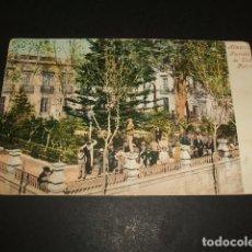 Postales: ALMERIA GLORIETA DE SAN PEDRO ED. PURGER REVERSO SIN DIVIDIR Nº 2457. Lote 110030191