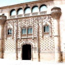 Postales: TARJETA POSTAL PALACIO JABALQUINTO BAEZA JAEN EDICION PRIVADA. Lote 110180487