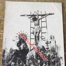 Postales: SEMANA SANTA DE SEVILLA, AÑOS 20, MISTERIO DE LAS CINCO LLAGAS, LA TRINIDAD, FOTOGRAFICA. Lote 110227611