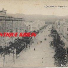 Postales: CORDOBA .- PASEO DEL GRAN CAPITAN .- EDICION AGENCIA MUNICIPAL DE TURISMO . Lote 110250295