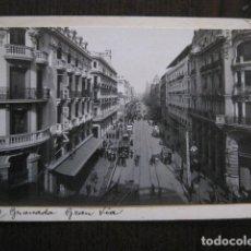 Postales: GRANADA - FOTOGRAFICA - FOTO PEGADA - VER FOTOS - (51.629). Lote 110484831