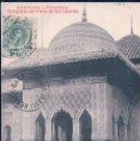 Postales: POSTAL GRANADA - ALHAMBRA - TEMPLETE DEL PATIO DE LOS LEONES - EDICION TURISTA - CIRCULADA. Lote 110745567